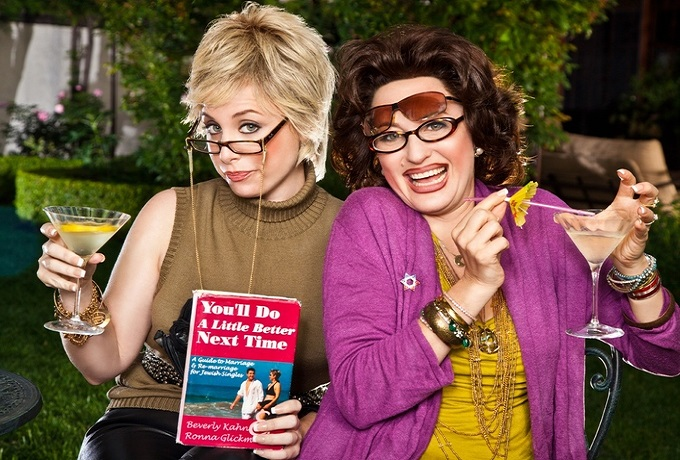Ronna and Beverly Podcast