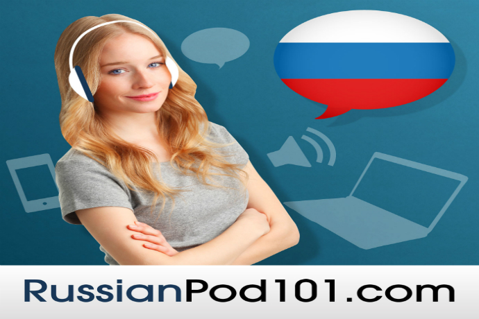 Learn Russian: RussianPod101.com